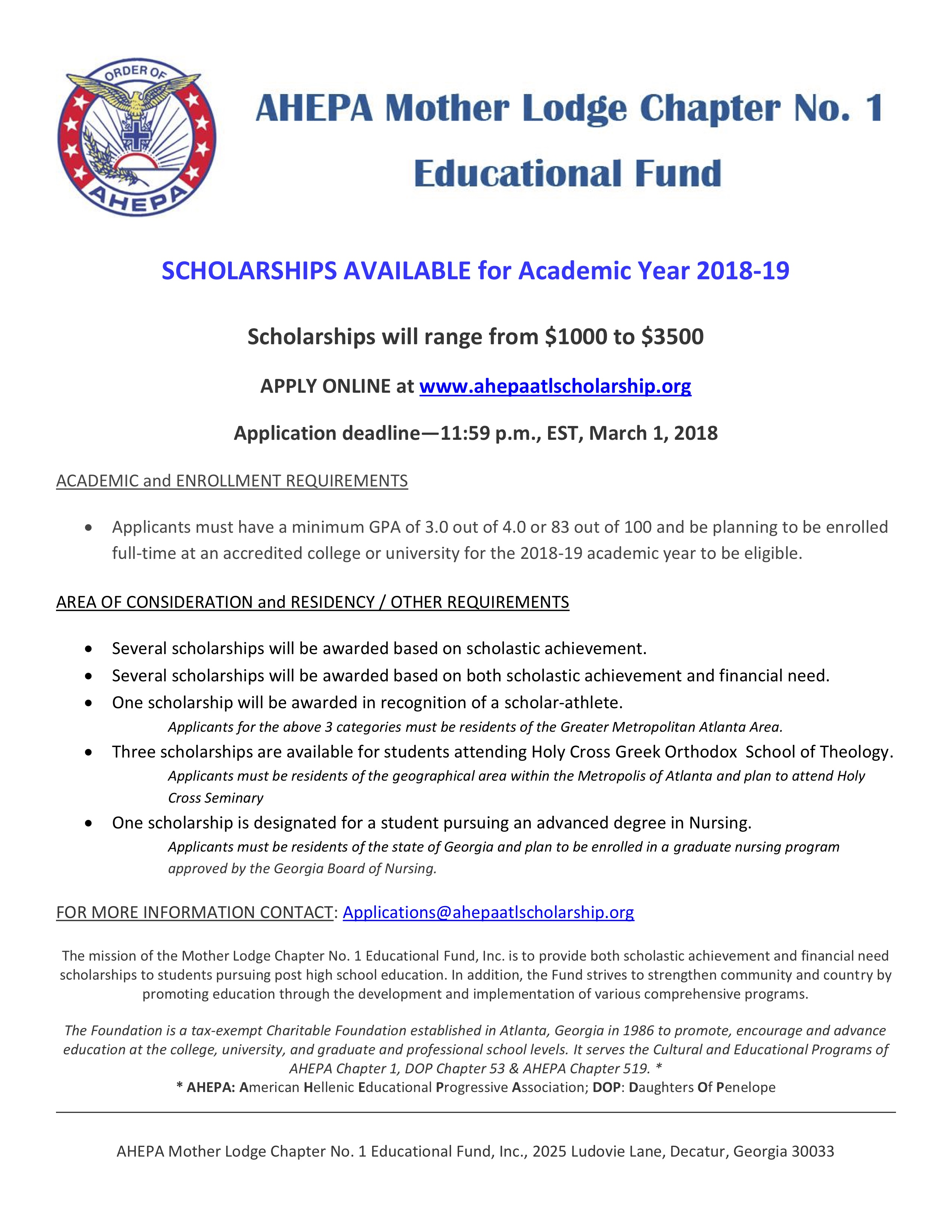 ahepa scholarships available saint george greek orthodox cathedral
